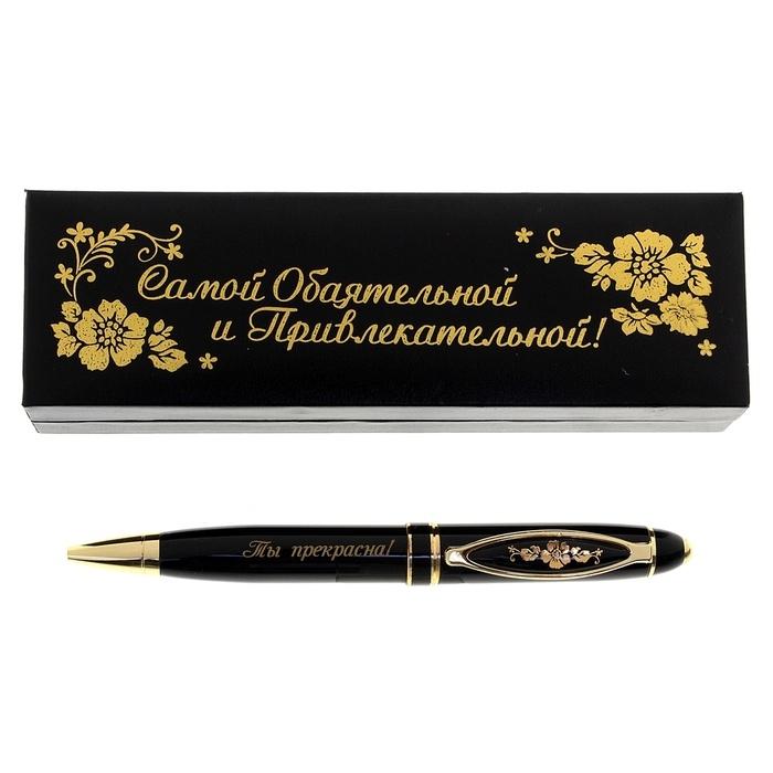 Надпись на ручке в подарок коллеге 45
